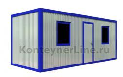 konteyner-003